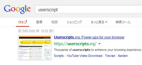 google_thumbnail_2