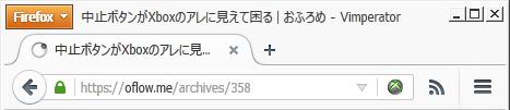 xbox_no_are